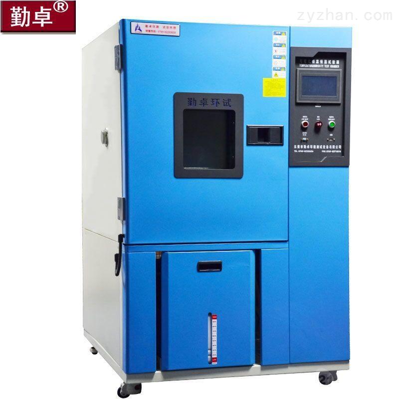 高低温试验箱测试标准 恒温恒湿测试箱