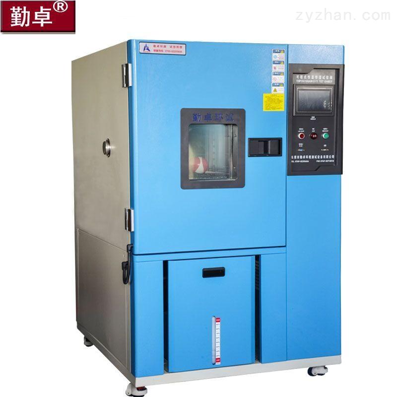 经济型恒温试验箱/无条件保障高低温测试箱
