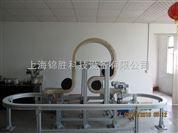 汽车零件行业柔性链板输送机