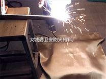 高硅氧电焊防火毯厂家|高硅氧电焊防火毯规格型号价钱
