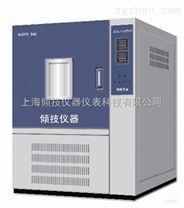 橡膠耐老化試驗箱/臭氧老化試驗機