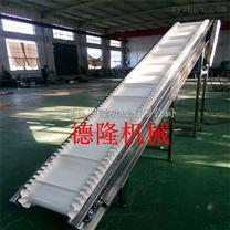 爬坡输送机食品传送机皮带输送线生产线流水线小型输送机传送带