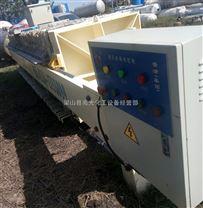 出售二手150平方普通手動拉板廂式隔膜壓濾機