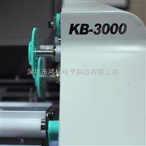 凱標寬副標簽機kb-3000