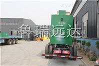 武汉市屠宰厂污水处理设备