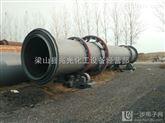 二手2.8米直径长度11米滚筒干燥烘干机10吨/小时