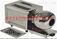 KCM-100中药蜜丸机