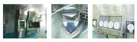 无菌隔离器系统特点