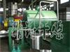 ZPG-500供应优质真空耙式干燥机