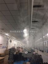 新疆乌鲁木齐纺织厂皮棉加湿机_大型工业加湿器厂房效果怎么样_超声波工业加湿器