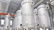 上海全自动液体精密过滤器