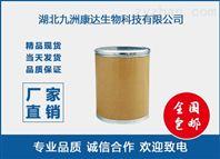 克林霉素磷酸酯原料药厂家直销价格