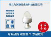 硫酸庆大霉素原料药