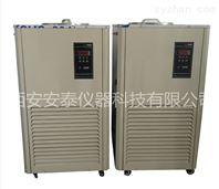 西安低温冷却液循环泵厂家