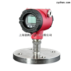 ZHYQ智能型法兰卫生压力变送器厂家