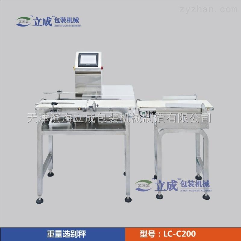 LC-100分选秤-重量选别机|重量检测机|重量分选机|重量检测设备