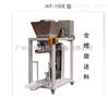 简易型粉颗体阀口定量包装机(图)