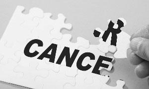 """癌症新""""药方""""或是机器学习+大数据?"""