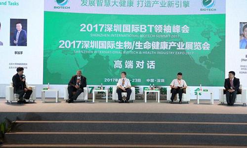 2017BT领袖峰会高端对话一:创新药的发展趋势和任务