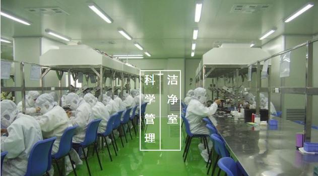 科学管理洁净室 保障药品生产更安全