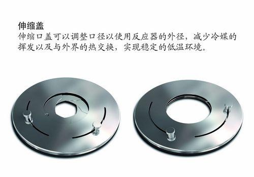 DHJF-4005低温恒温槽可调节口径