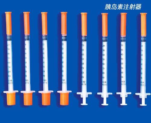 胰岛素注射器
