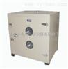 101-4电热恒温鼓风干燥箱/不锈钢恒温鼓风干燥箱