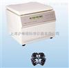 LC-32尿沉渣专用离心机/数显尿沉渣专用离心机