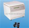 LC-36尿沉渣专用离心机/数显低速离心机