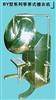 BYФ400糖衣机