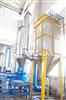 碳酸钙专用干燥机、碳酸钙烘干设备