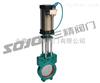 Z973X刀型闸阀图片系列:Z973X电动浆液闸阀