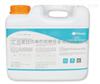 试用供应实验室专用酸性中和剂XZY-240