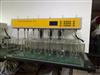 ZRS-12C溶出试验仪(12杯12杆,高精度传感器可监控水箱温度,符合新版药典)
